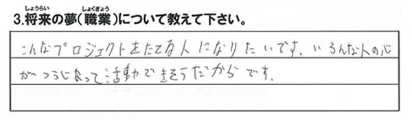 img_0911_report_07.jpg