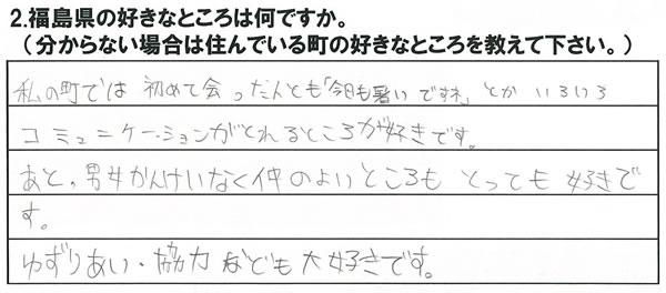 img_0911_report_08.jpg