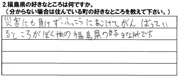 img_0922_report_07.jpg